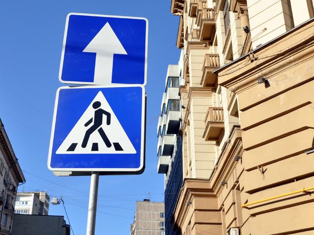 Внесены изменения в организацию дорожного движения по ряду улиц Рубцовска